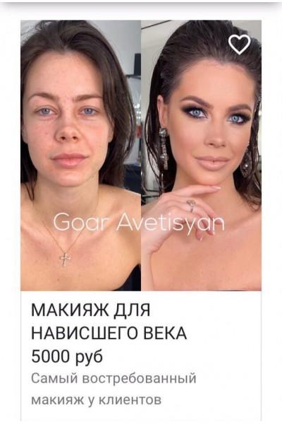 Макияж для нависшего века от Гoаp Авeтисян, gоаr_avеtisyan