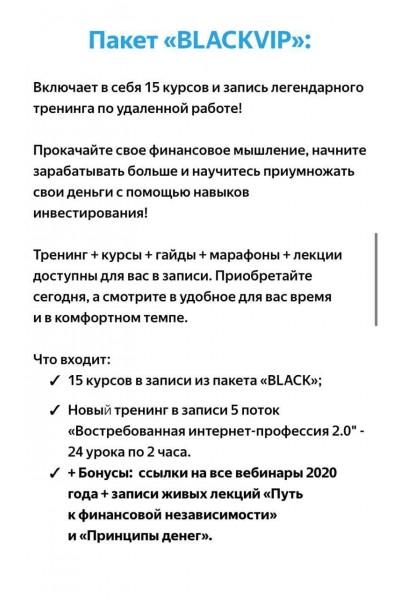 15 топовых курсов. Ксения Секиро, Валерий Секиро. Sekiro