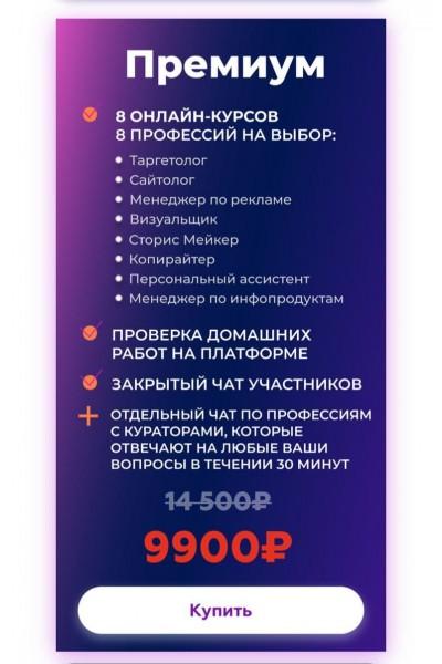 Начало. Михаил Грибов