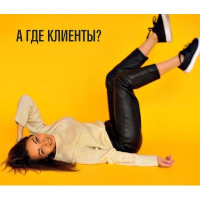 """Курс для экспертов """"Продавай и Запускайся."""" Анастасия Царик"""